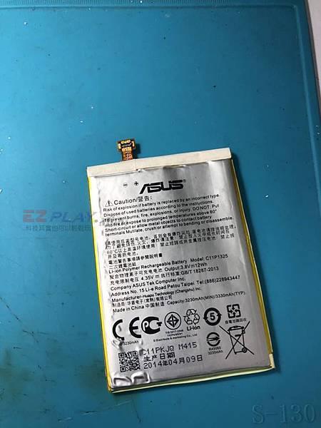 Zenfone 6電池更換