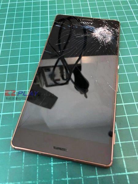 Sony Z3面板破裂
