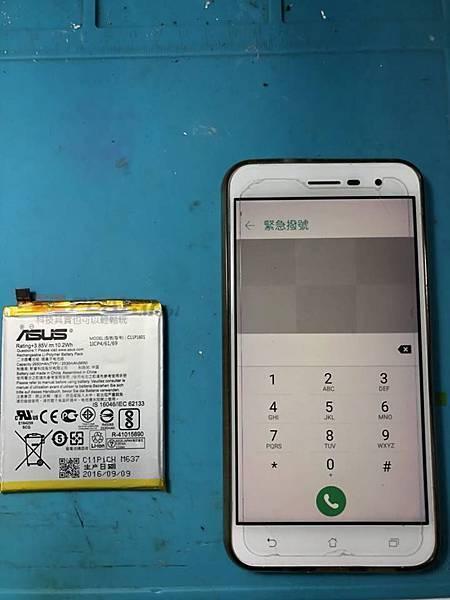 ASUS ZenFone3 電池更換