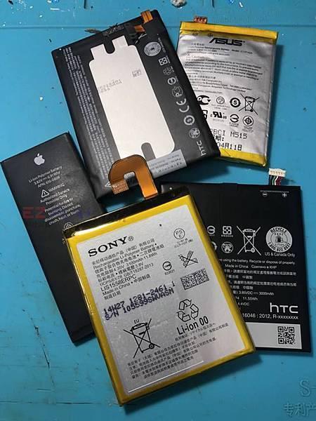 手機電池老化就該更換