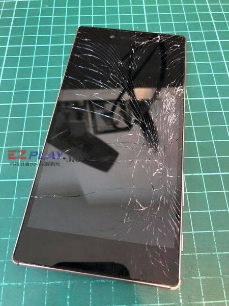 Sony Z5P面板破裂
