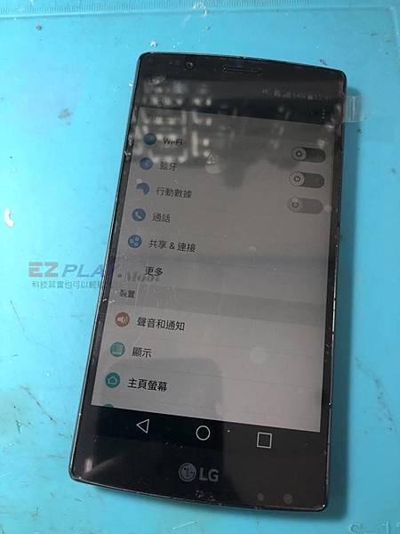 這台LG G4因為泡水關係