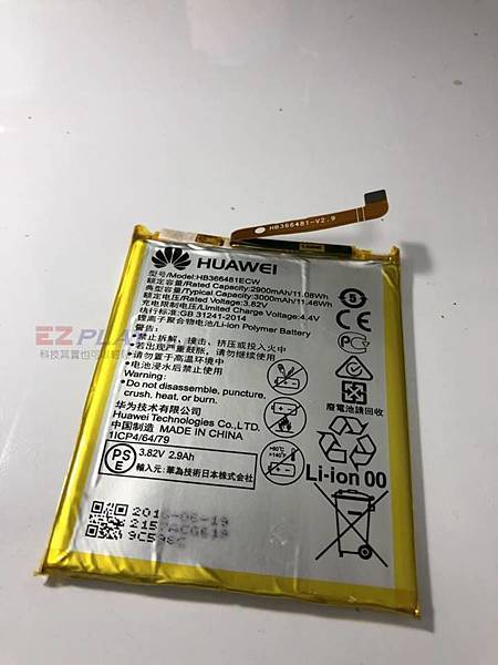 華為P9電池老化更換
