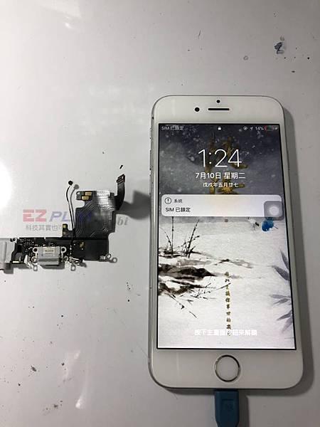 IPHONE6S充電不良