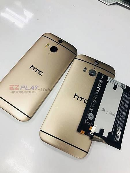 這台HTCM8機主使用多年