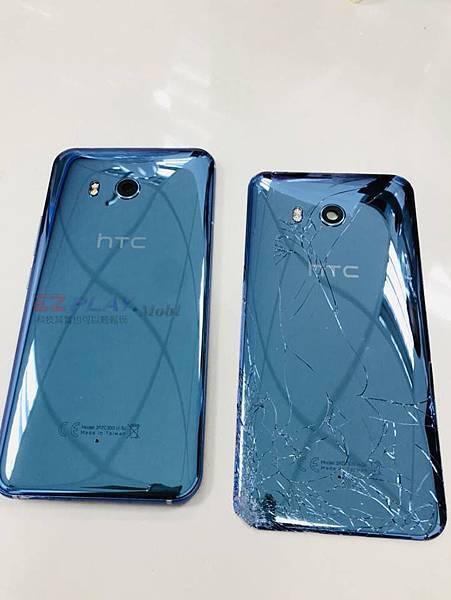 國產品牌手機HTC U11