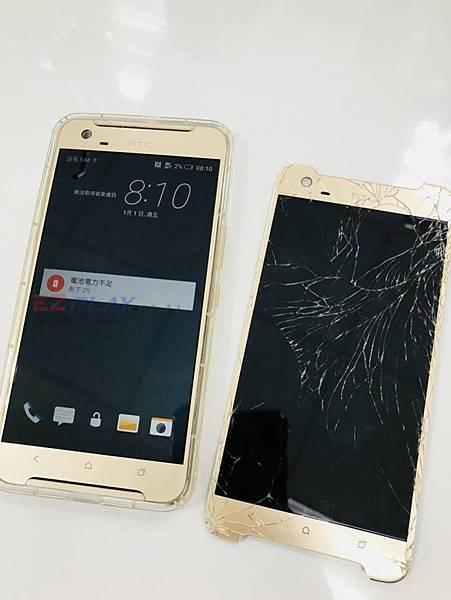 這台HTC X9面板好慘