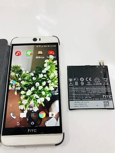 HTC 蝴蝶系列的手機