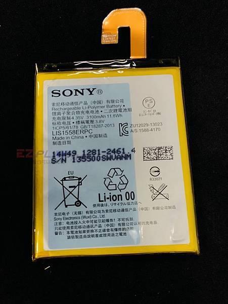 SONY Z3手機不開機