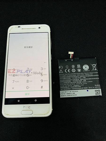 HTC A9耗電量異常