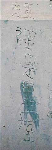 DSC_1759 (Small).jpg