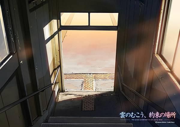kumo_1013.jpg