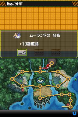 b-pokemonb_54_20992.png