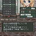 Metal Slug 7_9