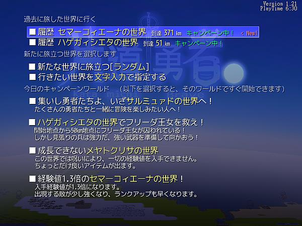ScreenShot_2012_0901_23_51_40