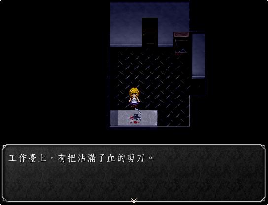 rpg maker mv 繁體 中文 版