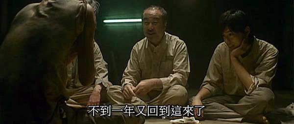 Kaiji.2.mkv_20130130_204811.315