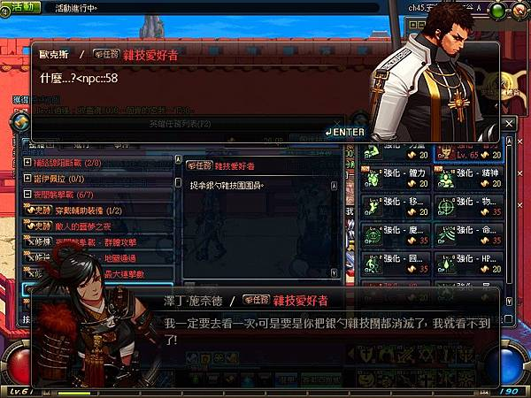 ScreenShot2013_0323_111204033
