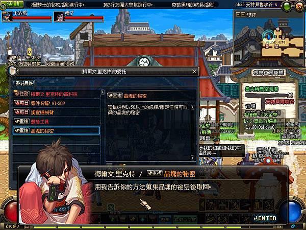 ScreenShot2013_0502_232455405