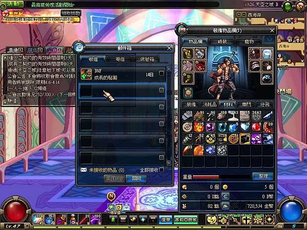 ScreenShot2013_0406_202700561