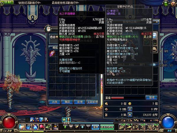ScreenShot2013_0405_172026898