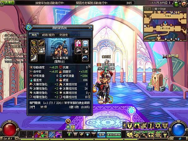 ScreenShot2013_0408_074645084