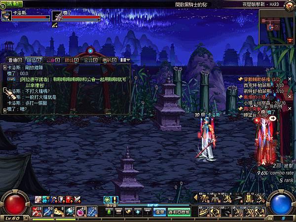 ScreenShot2013_0429_200345549