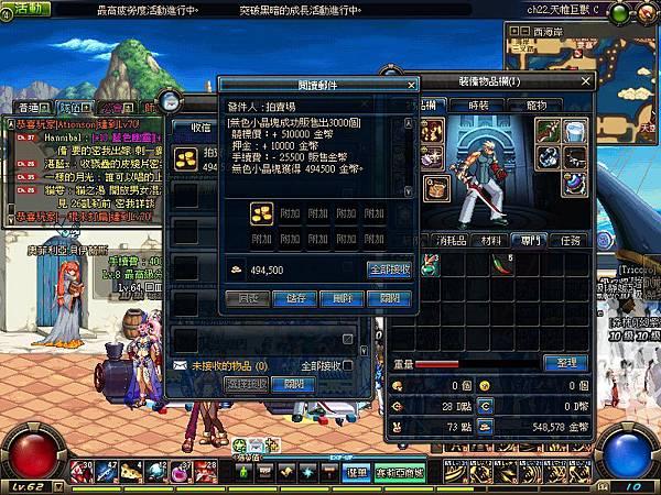 ScreenShot2013_0504_131154488