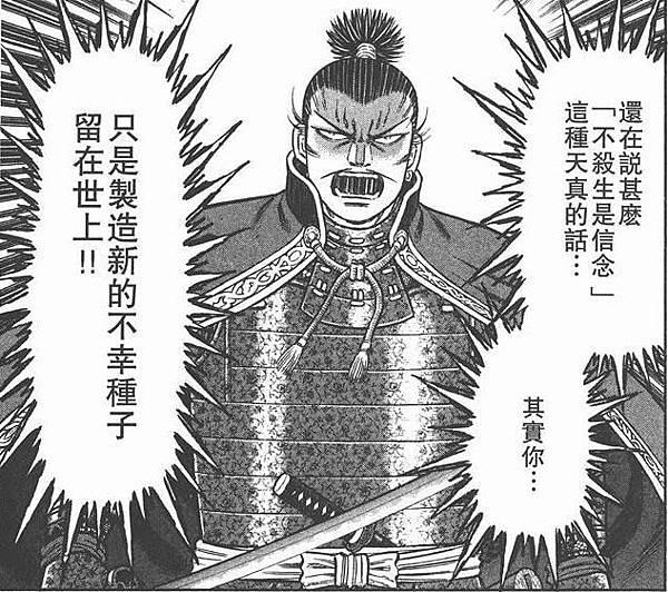 soldier_7