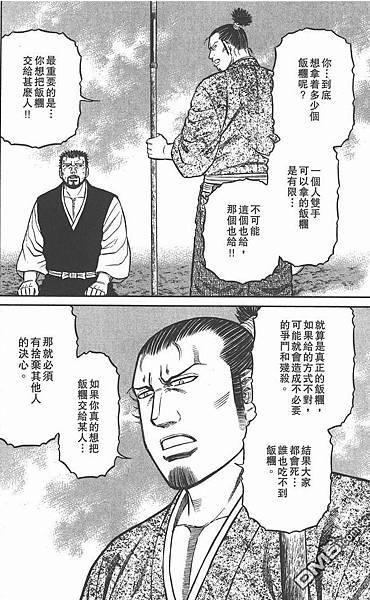 soldier_8