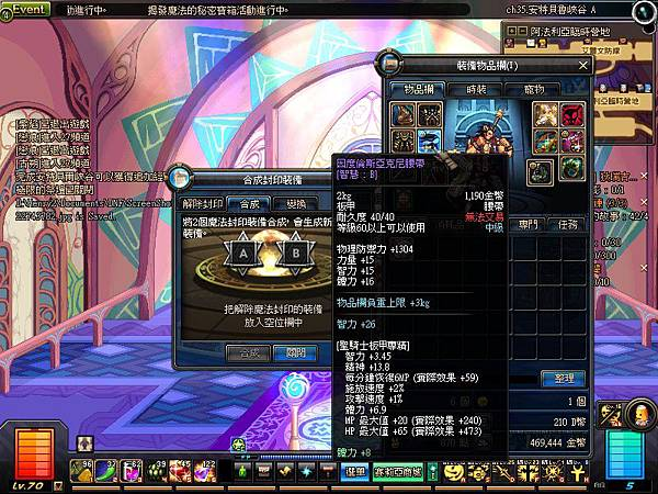 ScreenShot2013_0618_222841670