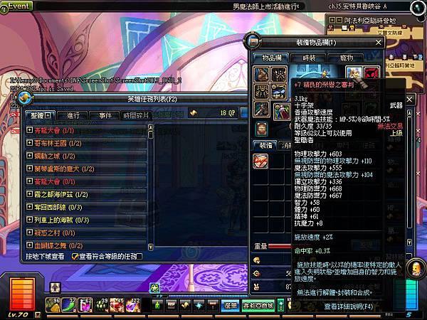 ScreenShot2013_0618_224004388