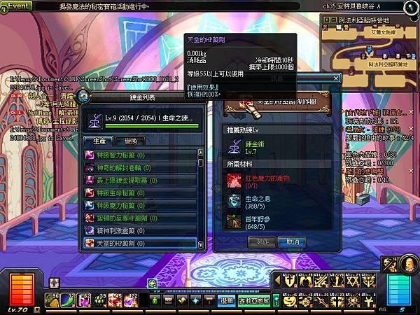 ScreenShot2013_0618_224107666