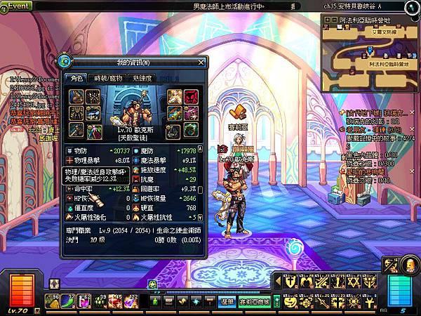 ScreenShot2013_0618_224821748