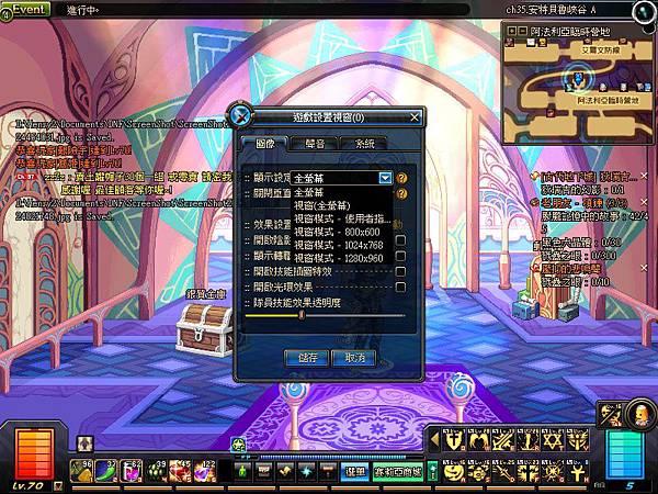 ScreenShot2013_0618_225002327