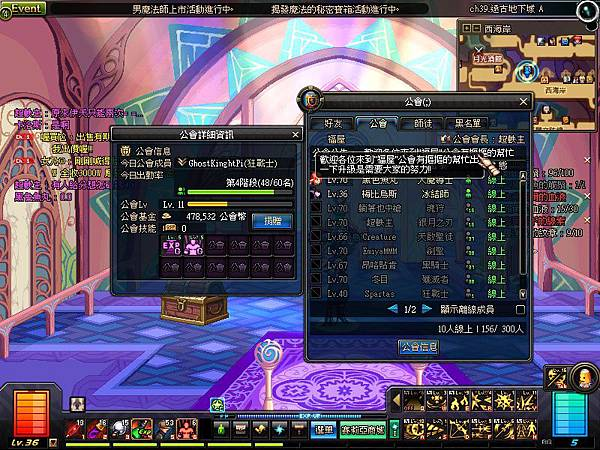 ScreenShot2013_0618_220433270