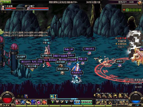 ScreenShot2013_0509_003849962