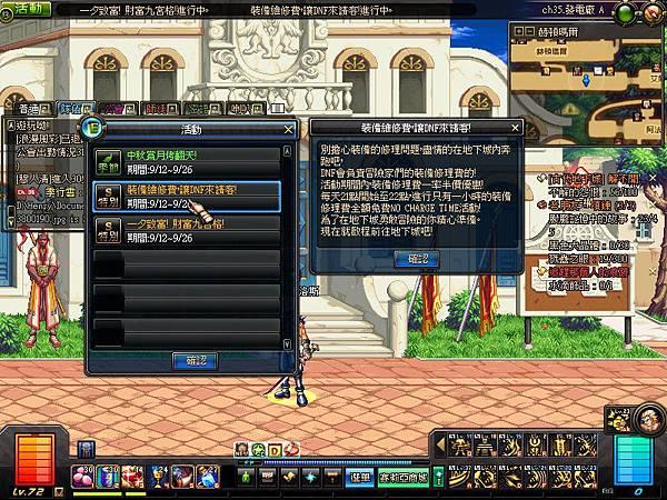 ScreenShot2013_0912_223801766