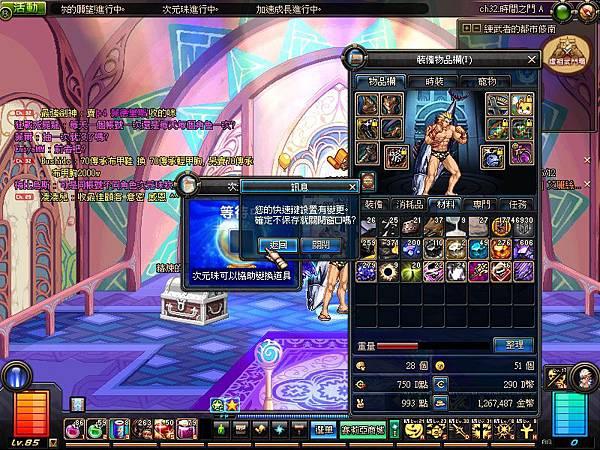 ScreenShot2013_1017_201351548