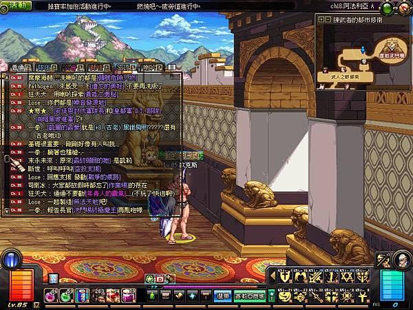 ScreenShot2013_1013_102542650