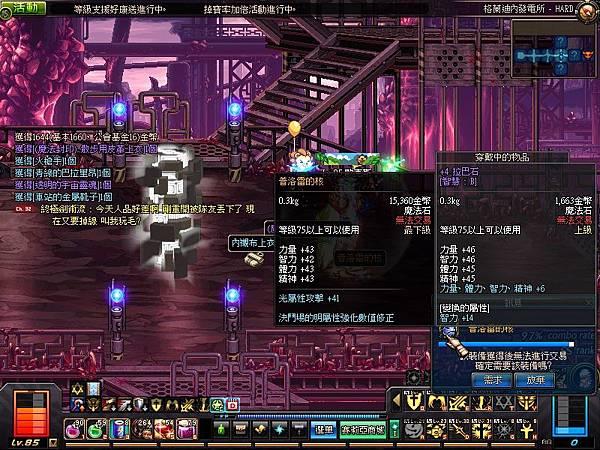 ScreenShot2013_1009_202541047