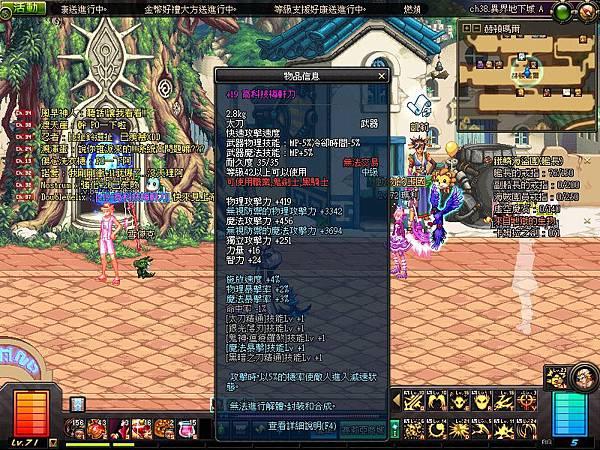 ScreenShot2013_1014_000818454