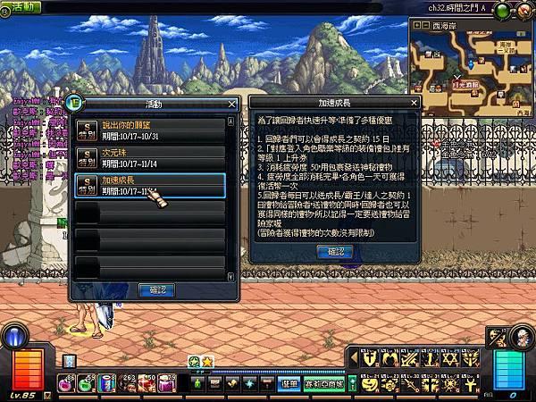 ScreenShot2013_1017_194115540