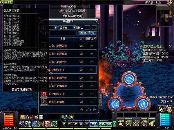 ScreenShot2013_1026_214508509