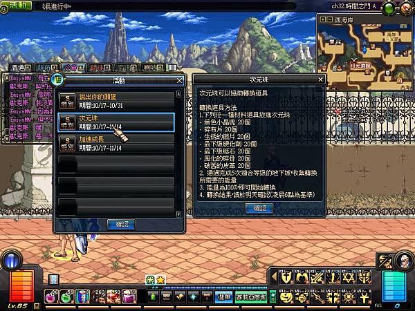 ScreenShot2013_1017_194113965
