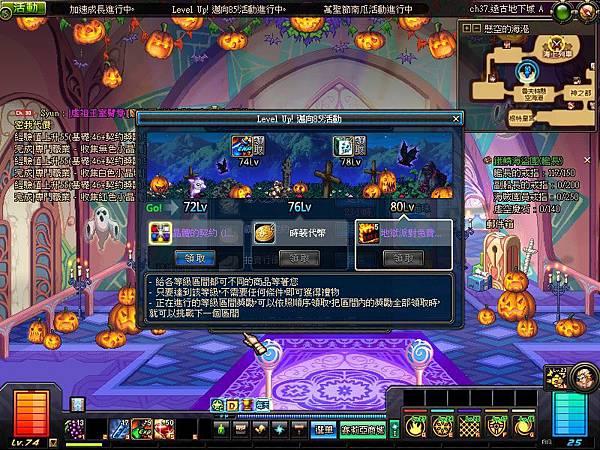 ScreenShot2013_1031_200956044
