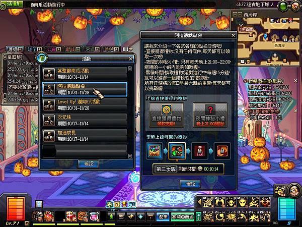 ScreenShot2013_1031_201302482