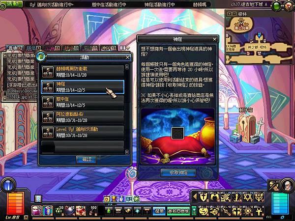 ScreenShot2013_1114_200236836