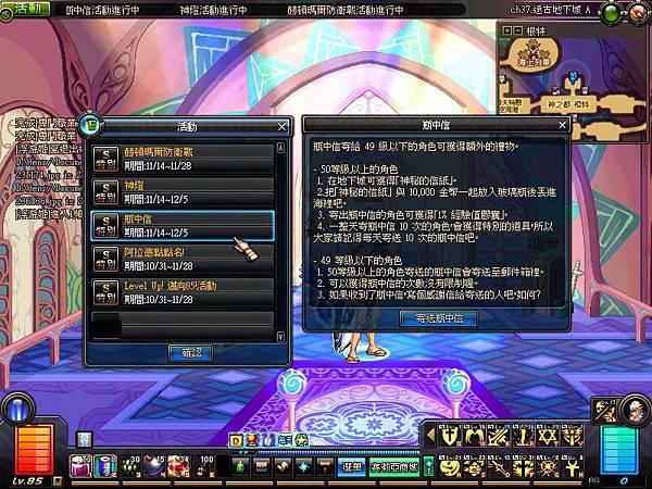 ScreenShot2013_1114_200240267