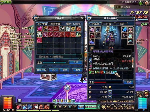 ScreenShot2013_1125_214803561